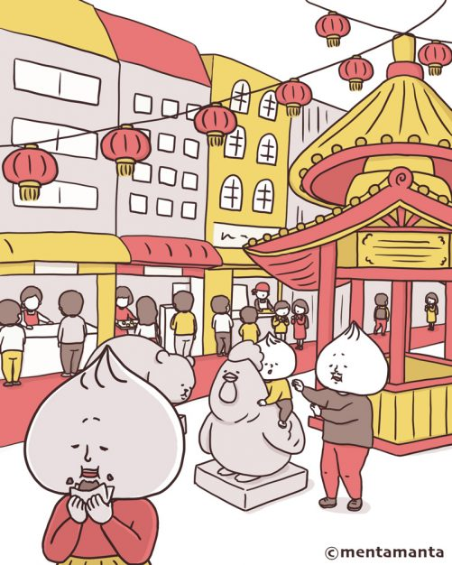 Bao Family at the Chinatown