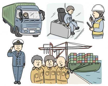 Working People (Container Terminal)