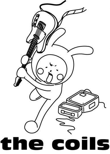 Band Mascot