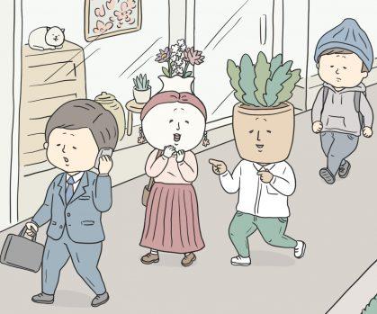 植木鉢と花瓶のカップル