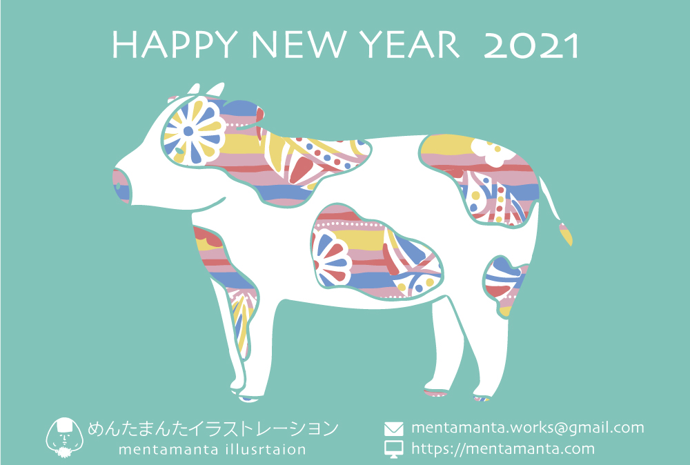 New Year's Illustration 2021