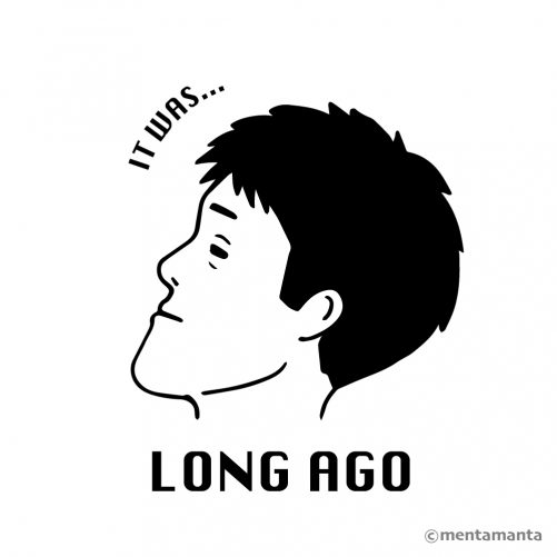 A Guy Who Once Had A Long Chin