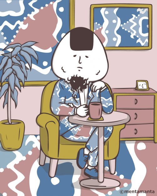 Onigiri Coffee (pattern version)
