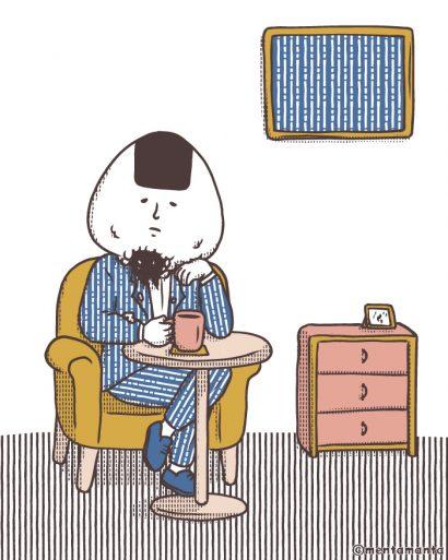 Onigiri Coffee  (simple version)